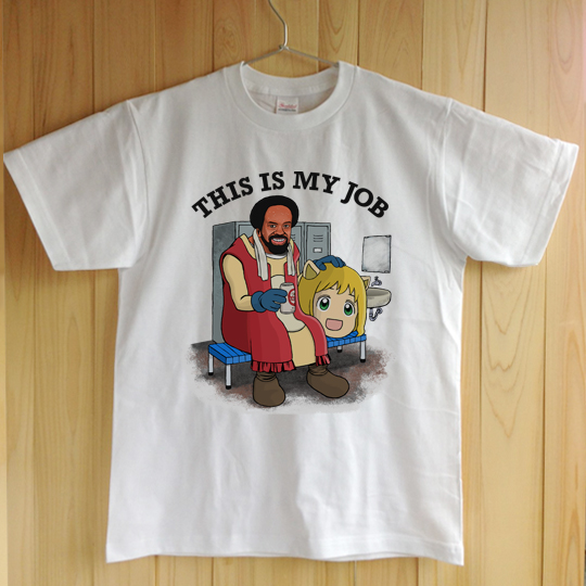 THIS IS MY JOB Tシャツ