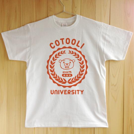 cotooli カレッジT